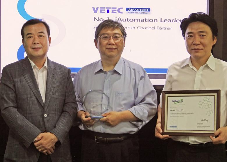 Advantech WebAccess @ VETEC